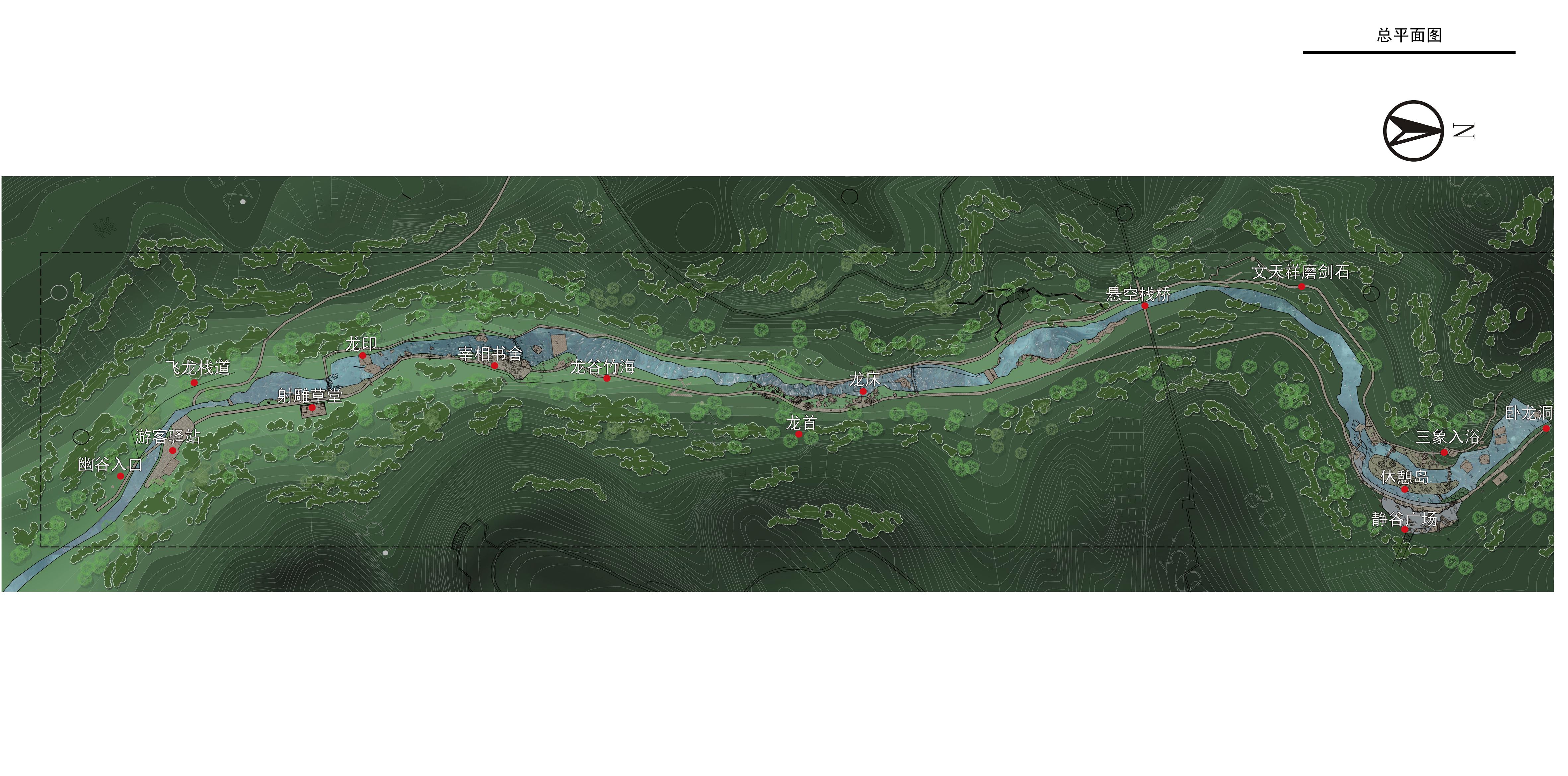 千丈幽谷景观提升设计_页面_23