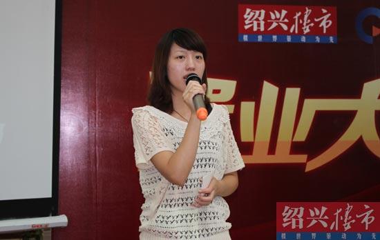 绍兴楼市网总经理助理姚梦柔