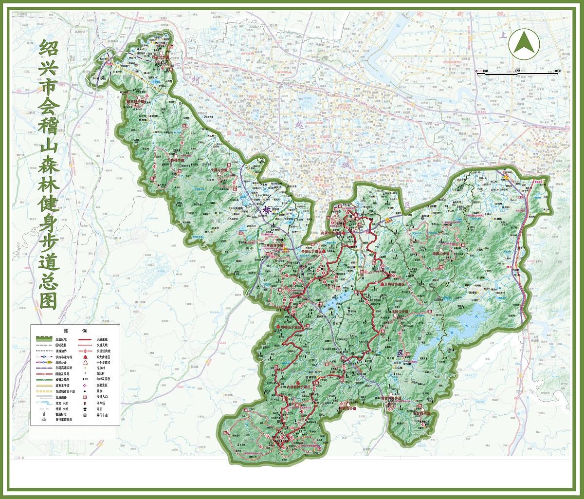 城中「规划」绍兴市会稽山森林健身游步道专项规划(总图片