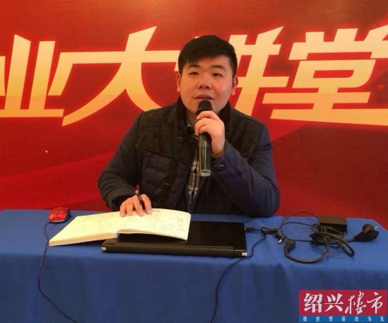 绍兴楼市网总经理助理王斌先生