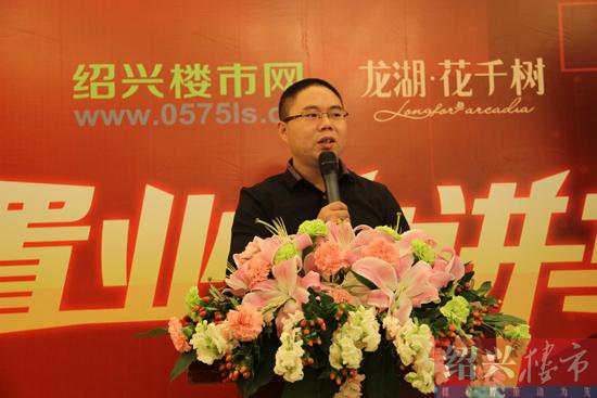绍兴楼市网总经理《最绍兴》杂志总编曾建华先生