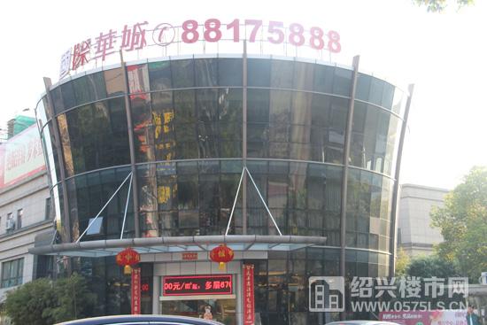 国际华城售楼处