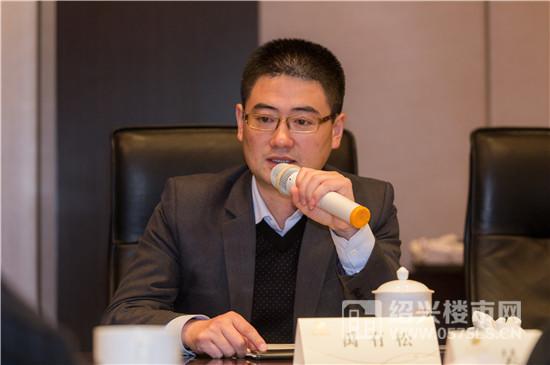 浙江涌森置业有限公司营销总监 禹有松图片