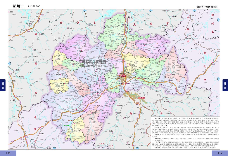 浙江省地图_浙江省地图全图