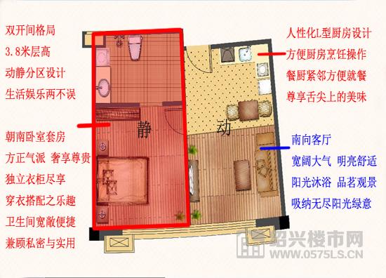 C户型约67平方米(一室一厅一卫)