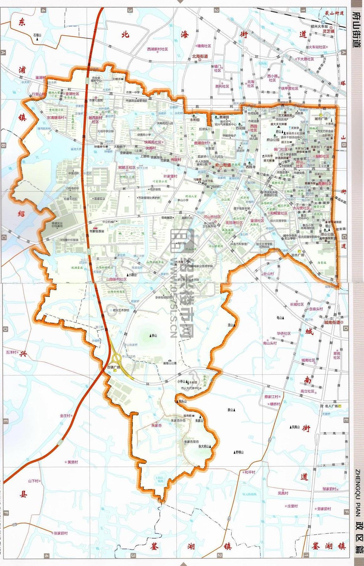 """府山街道19个行政村居行政范围图 在""""绍兴地图"""""""
