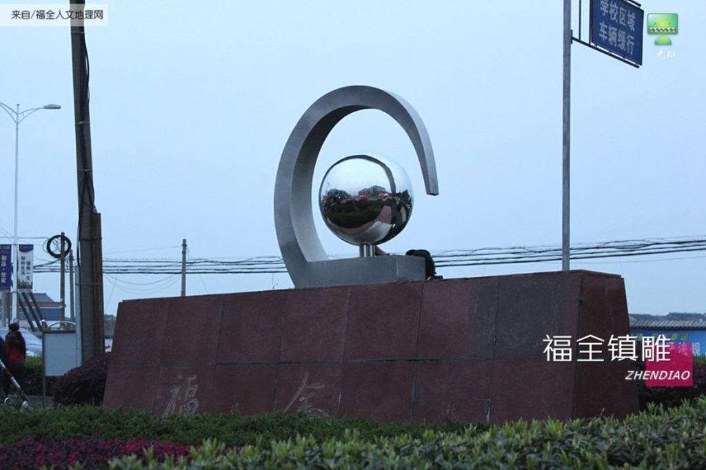 【特别策划】绍兴城镇十大雕塑,哪个最大气?