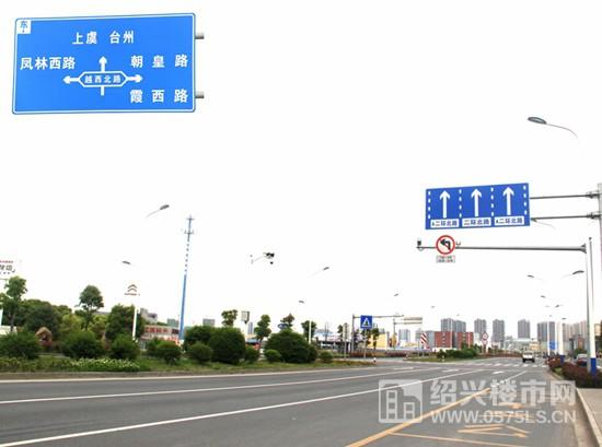梦享城位于绍兴市二环北路与二环西路交汇处