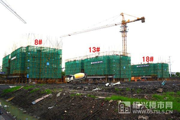 项目8#、13#、18#建至三四层