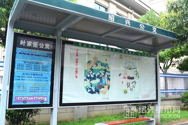 树下王路叶家堡公寓公交站(13路直达)
