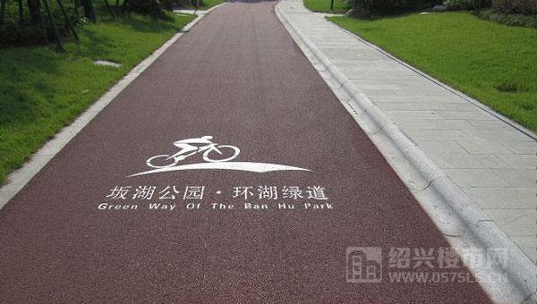 坂湖公园跑道