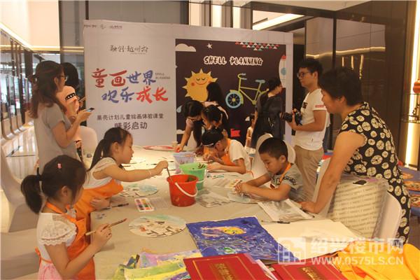 """融创""""果壳计划""""儿童绘画体验结业仪式圆满落幕 ——童话世界,欢乐成长"""