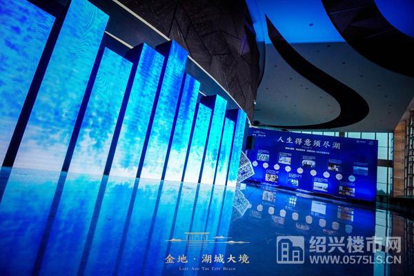 """千人共襄,""""大境天城""""湖城大境产品发布盛典圆满落幕"""