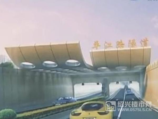 平江路隧道图(效果图)