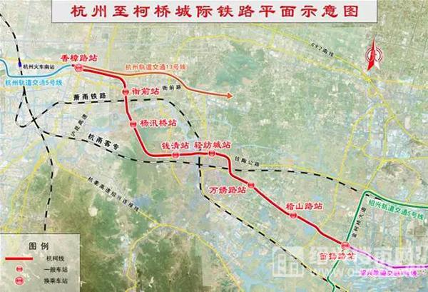 杭绍城际地铁站点示意图