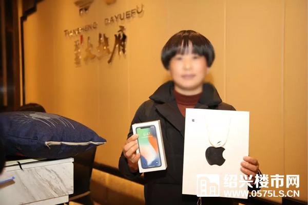 来宾抽到iPhoneX
