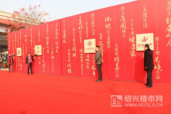 """艺境现场展示中心开放 逾千人共度""""美式圣诞节"""""""