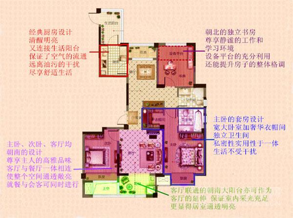 恒宇锦园124�O11#楼M户型(3室2厅1厨2卫)