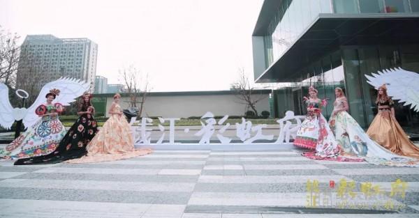 ◎钱江・彩虹府示范区开幕仪式现场
