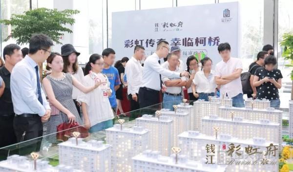 ◎钱江・彩虹府示范区开放实景图