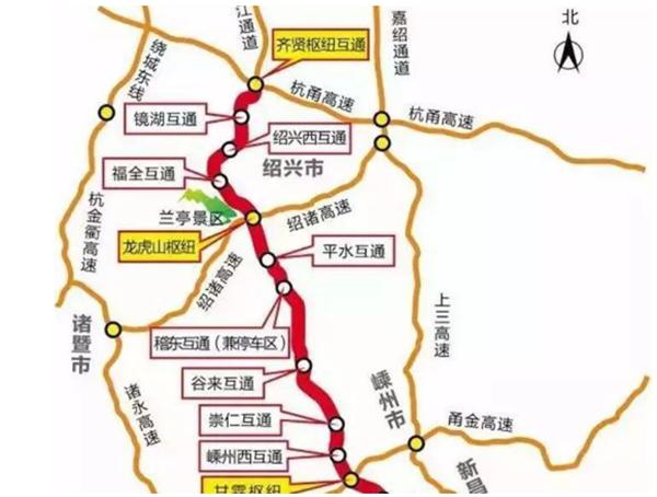 杭绍台高速路线图