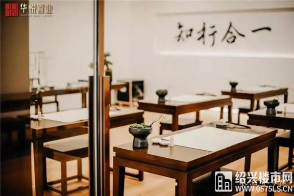 ▲鉴湖壹号院示范区国学馆实景图
