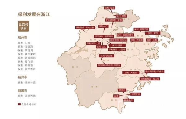 保利发展浙江区域项目分布地图