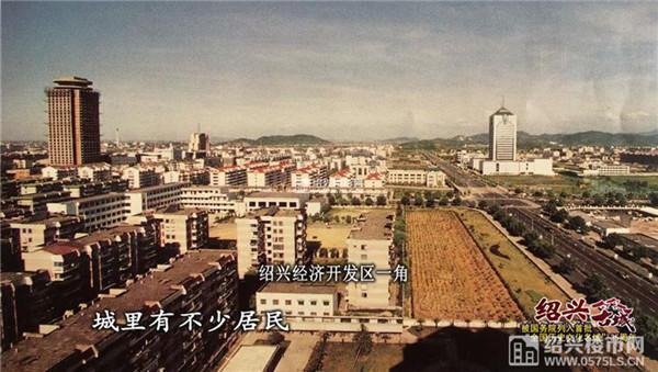△绍兴城东新区规划设想图