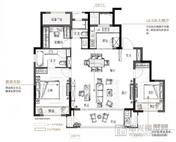 新城悦隽公馆127方户型图