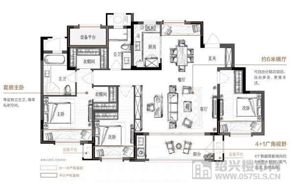 新城悦隽公馆139方户型图