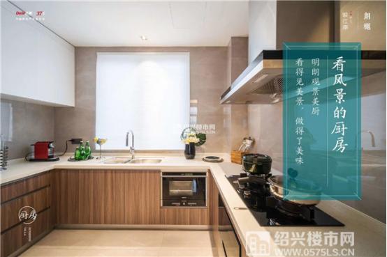 樣板房廚房實景圖