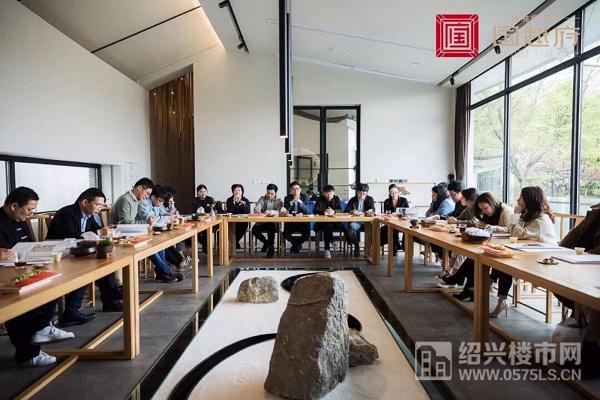 2019佳兆业・国越府媒体交流会