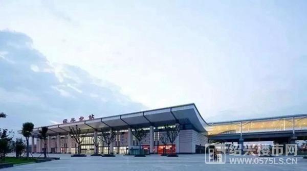 绍兴北站 | 图片来源于网络
