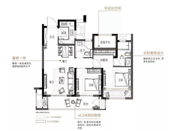 ∧ 建筑面积约90�O毛坯装修建议图(仅供参考)