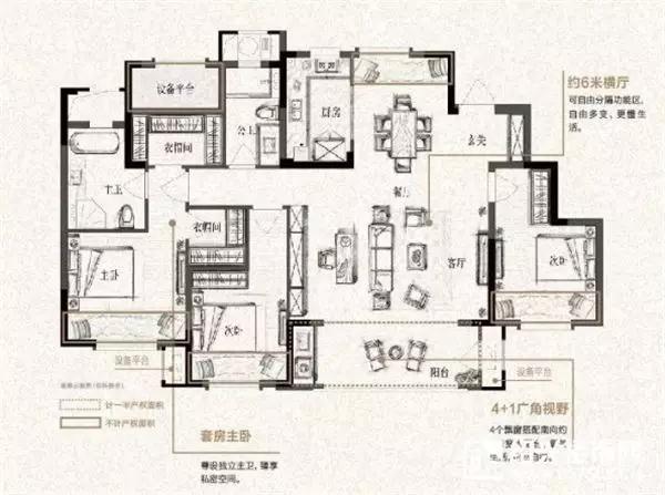 ▲新城悦隽公馆建面约139�O户型图