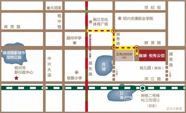 新城悅雋公館區位圖