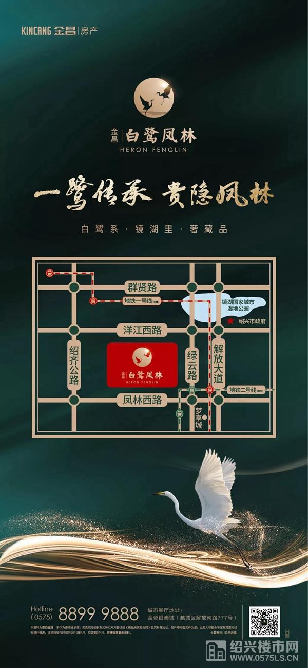 金昌·白鷺鳳林景觀概念圖