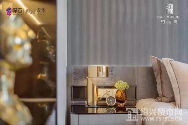 122�O爱马仕格调卧室