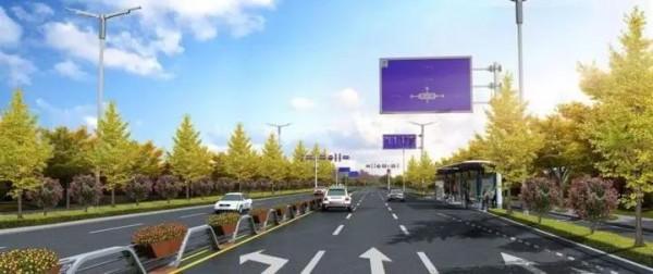 △城南大道改造效果图(图片来源网络)
