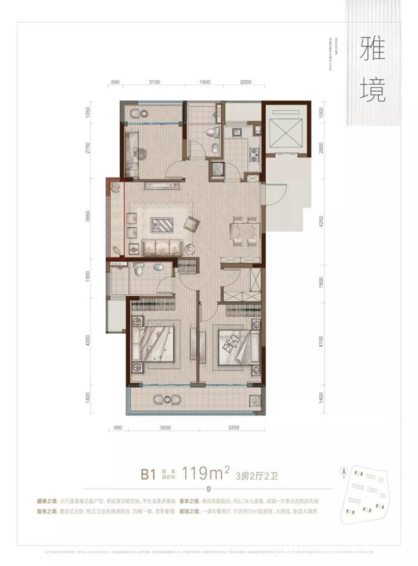 (B1户型建筑面积约119�O)