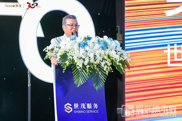 中国物业管理协会会长沈建忠致辞