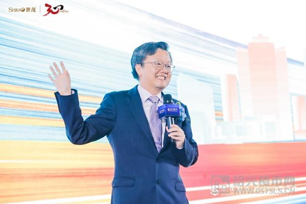世茂集团董事局副主席、总裁 许世坛先生致辞
