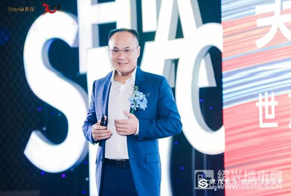 世茂集团副总裁、物业公司董事长兼总裁 叶明杰发表演讲《蓝海生态•更迭时代》