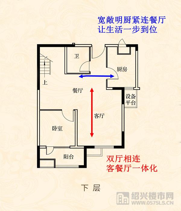 △建面143㎡下层户型