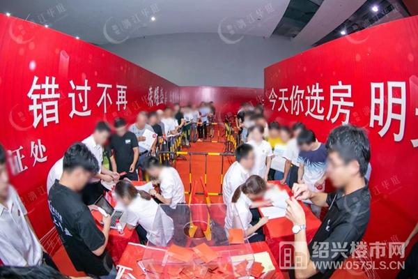 勤业・漓江华庭开盘火爆全城!