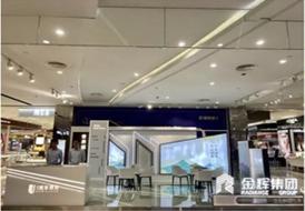 金辉・悠步观澜城市双展厅开放
