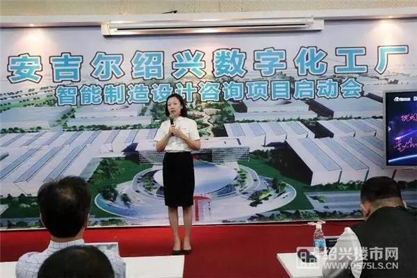 ▲安吉尔绍兴工厂(图源:绍兴滨海新城官网)
