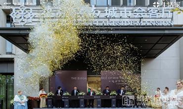 「共鳴世界的優雅」 花語江南城市會客廳驚艷開放