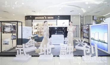 武漢地產攜手融創中國,雙子星項目展廳已開放