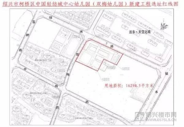 中國輕紡城中心幼兒園選址(圖源:紹興市自然資源和規劃局柯橋分局)